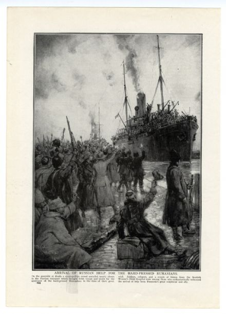 SOLD - 1916 WW1 WAR Print BRAILA Romania SHIP DOCKING Scottish Womens Field Hospital Sisters